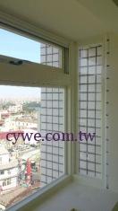 客製鋁窗-豐隆鋁門窗