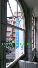 羅馬型鋁門窗