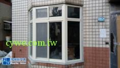 八角窗-豐隆鋁門窗